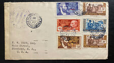 1942 Brazzaville French Equatorial Africa Cover To Stanhope NJ USA Libre Issues