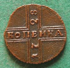 Russland 1 Kopeke 1728 MOCKBA große Buchstaben Bitkin R1 hübsch nswleipzig