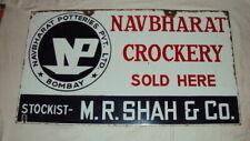 Navbharat Crockery Vintage Old Porcelain Enamel Double Sided Sign