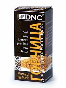 Mustard for fast hair growth 100g (2 bags of 50 g ) Strengthening Hair Growth