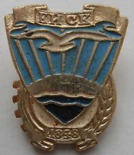 1848 METAL BADGE POSSIBLY RUSSIAN