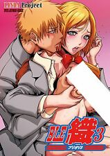 Bleach Doujinshi Doujin Comic | Ble Ori 3, Linda Project, Orihime Inoue