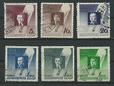 RUSSIA, USSR Sc#C50/C79, Air Post Stamps: 1934 Stratosphere Disaster 2 Sets CTO