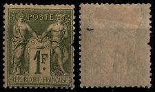 SAGE 1 franc olive, Neuf * Gommé = Cote 225 € / Lot Timbre France 82
