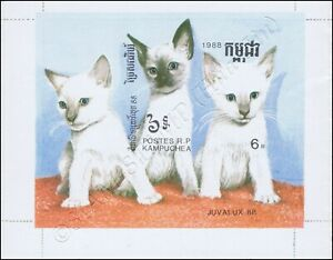 JUVALUX 1988, Luxembourg: Cats (158B) PROOF (MNH)