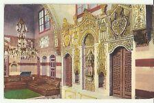 Syria Old Postcard Middle East Salon de la Maison Stambouli, Damascus