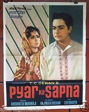 Pyar Ka Sapna {Mala Sinha} Hindi Indian Bollywood Original A Movie Poster 60s
