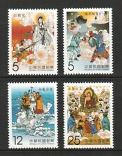 REP. OF CHINA TAIWAN 2011 CHINESE CLASSIC NOVEL JOURNEY TO THE WEST 4 STAMP MINT