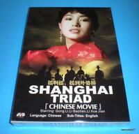 Shanghai Triad, Zhang Yimou, Gong Li, Li Baotian, 1995 DVD English Sub Brand New