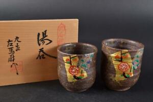 #2303: Japanese Kutani-ware Flower Sencha TEACUP Yunomi2pcs, w/signed box