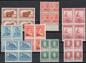 """ARGENTINA 1913/38 EIGHT OFFICIAL STAMPS MNH/MH MINISTERIALES """"M.J.I"""" BLOCK FOUR"""