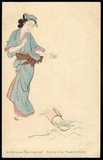 JAPAN - Art PPC (A) - The Maiden & the Spilt Milk - Maruyama Okyo