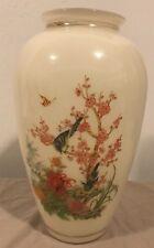 Vintage Glass Vase Oriental Bird & Flower Design Gold Trim