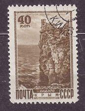 """RUSSIA SU 1948 (1955) USED SC#1310 40 kop, Typ II, """"Swallow's Nest,"""" Crimea."""