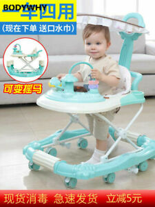 Baby child baby walker anti-o-leg multi-functional anti-rollover hand can sit