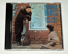 Theodore Bikel Sings Jewish Folk Songs (CD, Bainbridge)