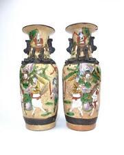 Zwei große Porzellanvasen Nanking China um 1900 Eidechse Samurai Vase