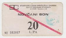 20 Lipa ND1994 LOCAL NOTE UNIVERSITY OF ZAGREB CROATIA, NOVCANI BON - RARRE !