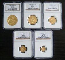 1984 China 1.9oz gold panda coin set  NGC MS69