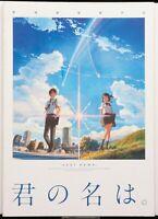 Your Name Japanese Anime Movie 2016 Makoto Shinkai Theater Program
