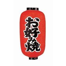 Japanese OKONOMIYAKI Chochin Lantern Red D230 x H510mm from Japan