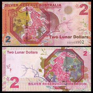 Bundle Lot 100 PCS, Silver Reserve Australia 2 Lunar Dollars, 2015, Goat, UNC