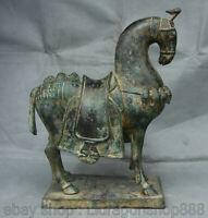 "13.6 ""Antiquité Bronze Chinois Ware Dynastie Tang fine cheval Statue Sculpture"