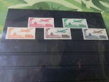 CHINA, PRC: 1951 - MNH Sc C1-5; Air Mail
