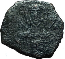 JESUS CHRIST Class A1 Anonymous Ancient 969AD Byzantine Follis Coin i66444
