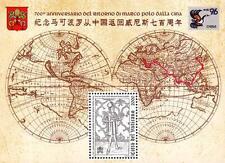 Vaticano 1996 Bf 16 700 anniversario ritorno di Marco Pollo dalla Cina MNH