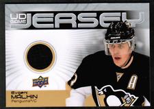 2009-10 Upper Deck Game Jersey #GJEM Evgeni Malkin Penguins (ref 64991)