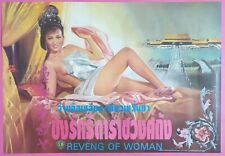 Reveng Of Woman (1993) Thai Movie Poster Shaw Brothers Original