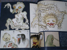 g Tattoo Reference Japanese Ghost Book Traditional L