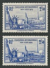 FRANCE - N°458 - EXPO de NEW YORK 1939 - 2 x TIMBRES  NEUFS**  - COTE: 70,00€