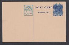 Burma, Japanese Occupation, H&G I21 mint, 1943 7pi on 6pi blue KGVI postal card