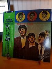 THE BEATLES BEATLE TALK/RARE JAPANESR AUDIOPHOLE COPY/WITH INSERT AND POST CARD