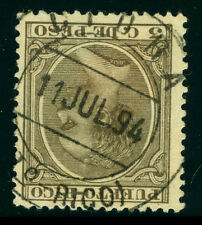 """PUERTO RICO 1890 ALFONSO XIII  3c brn violet Sc# 110 w/SON """"CIDRA 11 JUL 94"""" cxl"""
