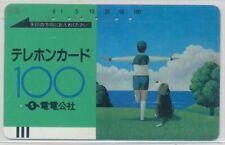 Télécarte ancienne du japon ref T15
