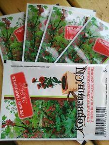 Root growth regulator Kornevin 5 packages of 5 g.