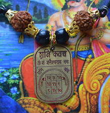Sri Shani Yantra Raksha Kavach Amulet - Weakness, stomachache, seizure, back, we