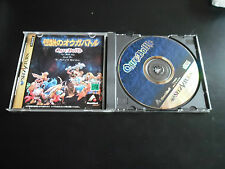 OGRE BATTLE-SEGA SATURN japan game