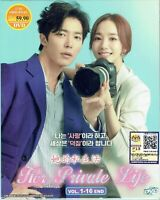 HER PRIVATE LIFE - COMPLETE KOREAN TV SERIES DVD BOX SET (1-16 EPS) (ENG SUB)