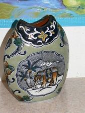 VTG Baum Bros Formalities China OVAL Elephant Palm Bohemian Porcelain Czech Vase