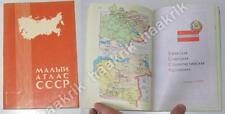 RARE MAP, ATLAS of SOVIET UNION, USSR, RUSSIA 1981