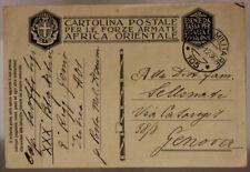 POSTA MILITARE n. 105 AICPM P. 1 FRANCHIGIA  2.12.1936 AOI #XP156