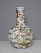 Chinese  Blue and White  With  Red  Porcelain  Ball  Vase  With  Mark     M2041
