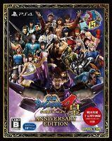Anniversary Edition PS4 Sengoku Basara Sumeragi PLJM-16572 Japan