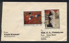 Bhutan 1973 Cover to India. Boxer, Dog (Lhasa Apso)