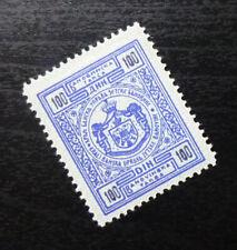 Montenegro c1935 Yugoslavia-100 Dinara-MNH ZETSKA BANOVINA Revenue Stamp R! B1
