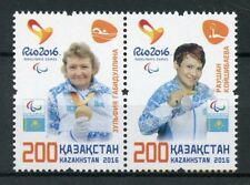 Kazakhstan 2016 MNH Paralympic Games Rio 2v Set Paralympics Sports Stamps